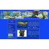 AquaMarine.  uz-аквариумный интернет- магазин.