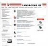 Kanstovar.  uz - Интернет магазин канцелярских товаров
