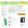 Интернет магазин спортивных товаров - sporttovar.   uz