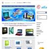 Alfagroup.   uz - Электронный магазин программного обеспечения,    ноутбуков и компьютеров