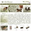 Интернет магазин ручных изделий - art-caravan.  com